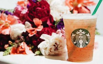 Τα Starbucks για το καλοκαίρι προτείνουν απολαυστικό κρύο τσάι