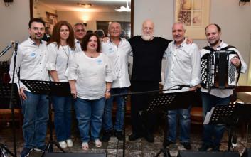 Μουσική βραδιά από τη Pfizer Hellas Band και τον Διονύση Σαββόπουλο στο Γηροκομείο Αθηνών