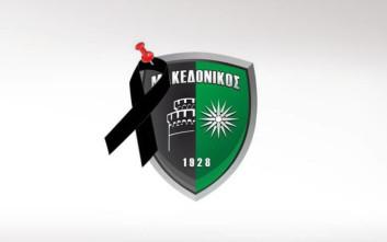 Ημέρα πένθους για τον Μακεδονικό η 17η Ιουνίου