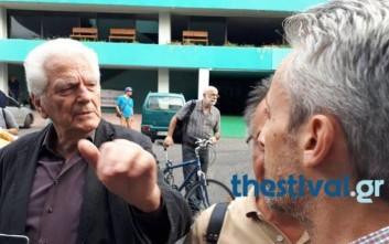 Πολίτης σε βουλευτή του ΣΥΡΙΖΑ: Προδώσατε τη Μακεδονία