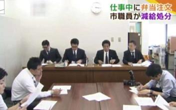 Ιαπωνική εταιρία απολογείται για υπάλληλο που έλειψε 72 λεπτά σε διάστημα… 7 μηνών