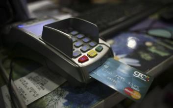 Κορονοϊός: Αυξάνεται από σήμερα το όριο στις ανέπαφες συναλλαγές