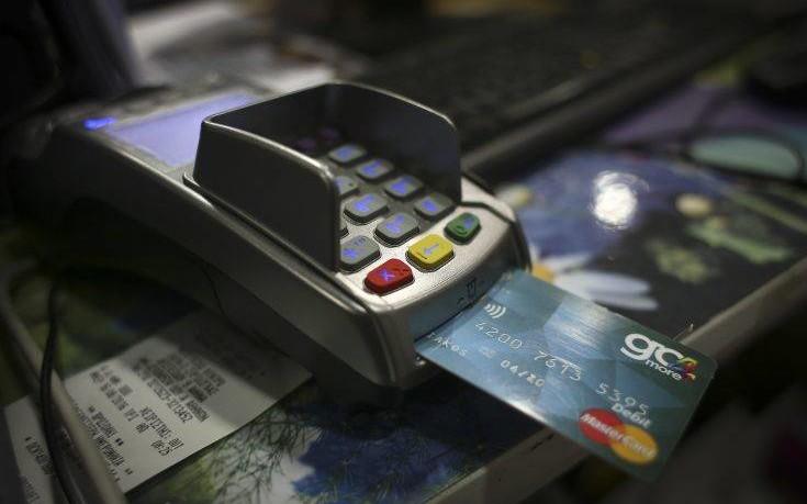 Ηλεκτρονικές συναλλαγές: Κίνητρα στους πολίτες για να ξεχάσουν τα μετρητά
