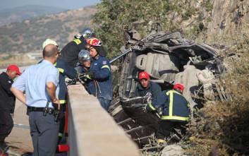 Πέντε νεκροί στο δυστύχημα στην Εγνατία