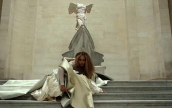 Αφροδίτη της Μήλου και Νίκη της Σαμοθράκης στο βίντεο κλιπ των Beyonce και Jay-Z