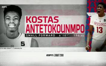 Ο Κώστας Αντετοκούνμπο πήρε θέση στο draft