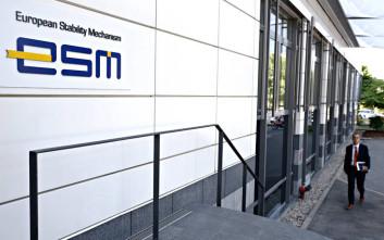 Ο ESM ενημερώνει τους επενδυτές για τα «καλά νέα» για την Ελλάδα