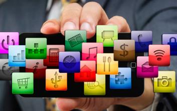 Να μια πραγματικά χρήσιμη εφαρμογή για το κινητό