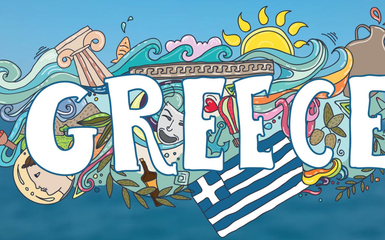 Γιατί λεγόμαστε Greece κι όχι Hellas;