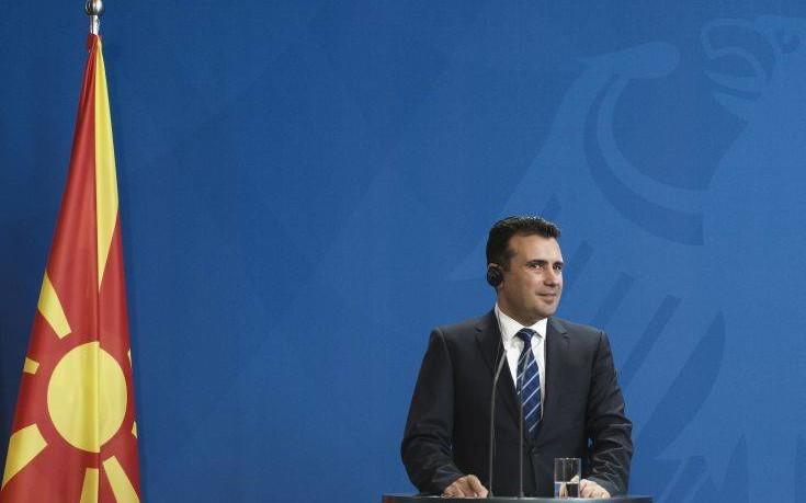 Συμφωνία την Τρίτη για το Σκοπιανό ανήγγειλε ο Ζάεφ