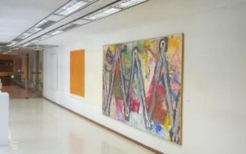Τα έργα τέχνης που θα κοσμούν το υπουργείο Οικονομικών
