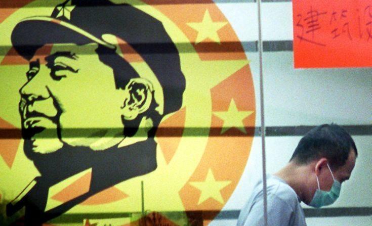 Επιθυμία του Πεκίνου να μπει στη λίστα της Unesco το Μαυσωλείο του Μάο Τσετούνγκ