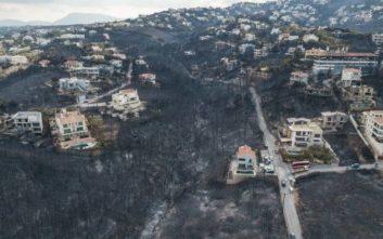 «Όχι» είπε οεισαγγελέας στην άσκηση κακουργηματικής δίωξης για τη φονική πυρκαγιά στο Μάτι