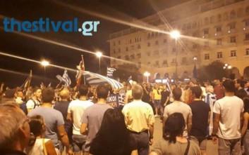 Με τον εθνικό ύμνο ολοκληρώθηκε η πορεία για το Σκοπιανό στη Θεσσαλονίκη