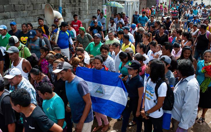 Πολιορκείται η πόλη των εξεγερμένων κατοίκων στη Νικαράγουα