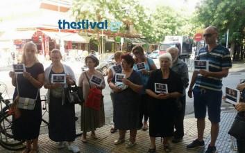 Συγκέντρωση διαμαρτυρίας στη Θεσσαλονίκη για τους δύο Έλληνες στρατιωτικούς