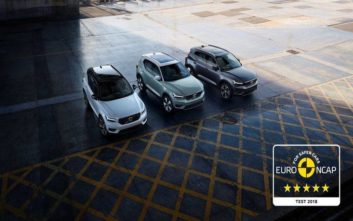 Πέντε αστέρια για το Volvo XC40