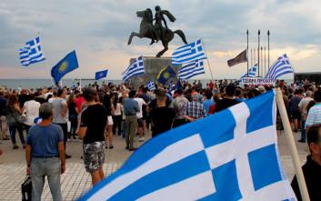 Συγκέντρωση για τη Μακεδονία σήμερα στη Θεσσαλονίκη