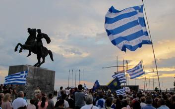 Θερμή υποδοχή στον πρωθυπουργό ετοιμάζουν στη Θεσσαλονίκη...Αιχμή η συμφωνία με την ΠΓΔΜ