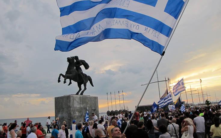 Συγκέντρωση στις 6 Φεβρουαρίου κατά της Συμφωνίας των Πρεσπών στη Θεσσαλονίκη
