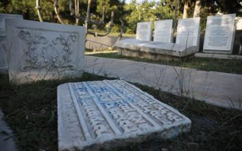 Βανδάλισαν το εβραϊκό μνημείο στο campus του ΑΠΘ