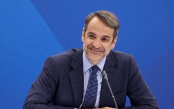 Στη Σύνοδο Κορυφής του ΕΛΚ στο Σάλτσμπουργκ ο Κ. Μητσοτάκης