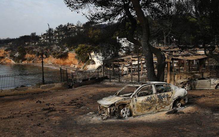 Πού μπορείτε να προσφέρετε βοήθεια για τους πληγέντες από τις φωτιές στην Αττική