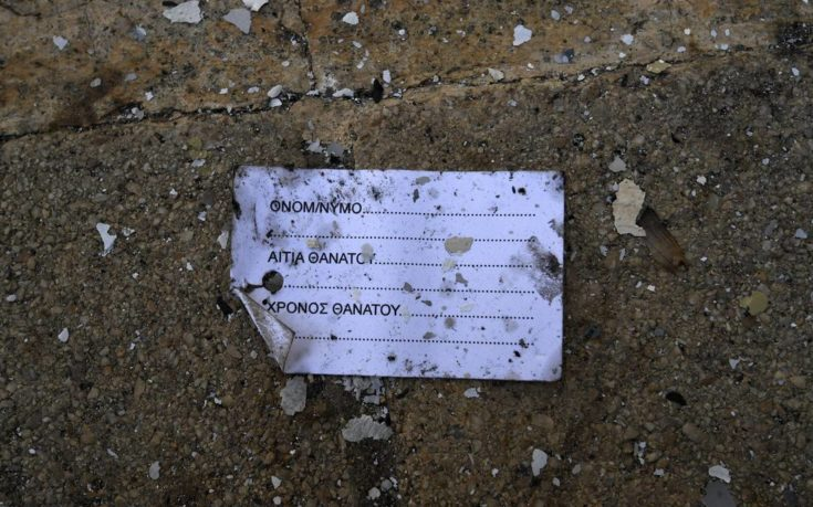Ο εφιάλτης με τους 82 νεκρούς και η «μαζική καταστροφή» στις φωτιές της Αττικής