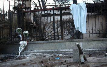 Στους 88 οι νεκροί στις πυρκαγιές της Αττικής