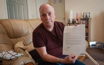 Κατάστημα στην Αγγλία ενημέρωσε έναν πελάτη πως δεν θα του ξαναπουλήσει τηλεόραση