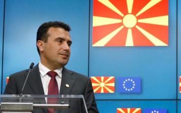 Στα χέρια του Ζάεφ η επίσημη πρόσκληση από το ΝΑΤΟ