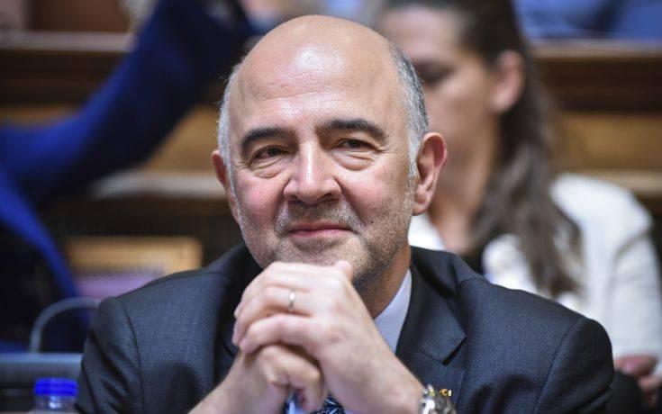 Μοσκοβισί για ελληνικό προϋπολογισμό: Μην περιμένετε κακές εκπλήξεις
