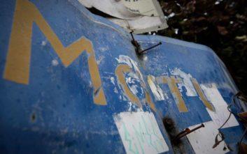 Εκατό δενδρύλλια στη Σμύρνη εις μνήμην των θυμάτων της πυρκαγιάς στο Μάτι