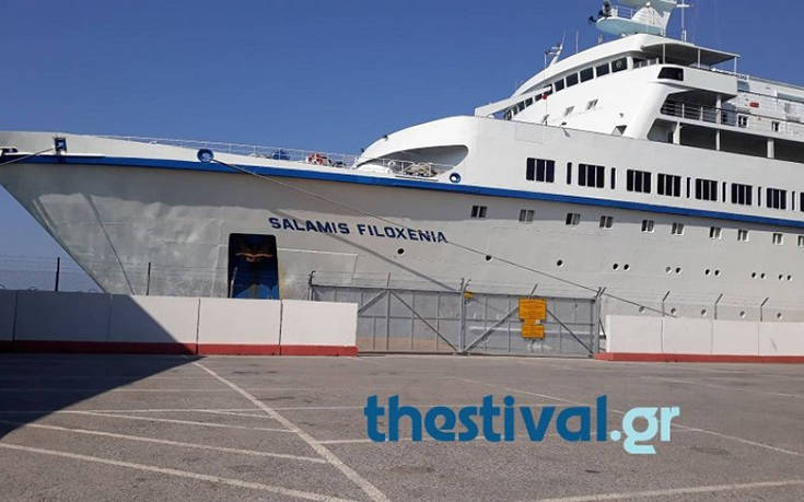 Στο λιμάνι της Θεσσαλονίκης κρουαζιερόπλοιο με τουρίστες από Κύπρο, Ρουμανία και Αυστραλία