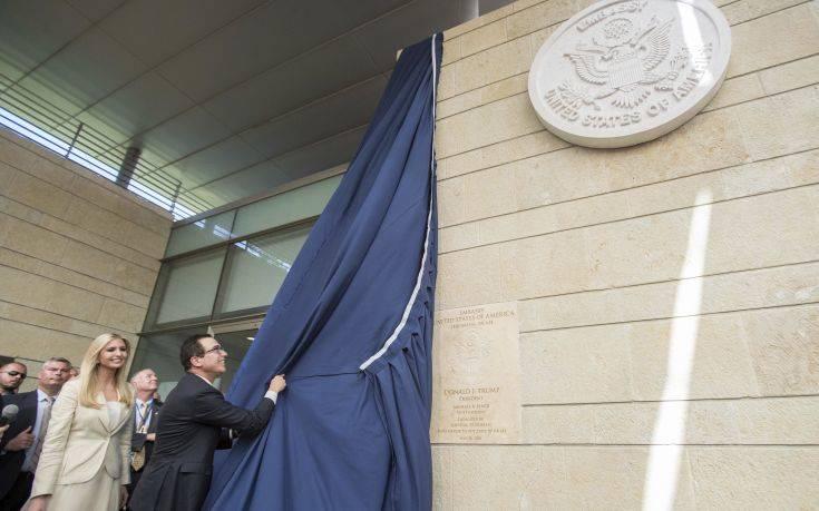 Τεράστιες οι δαπάνες των ΗΠΑ για την πρεσβεία στην Ιερουσαλήμ
