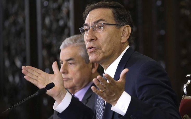 Πολιτική κρίση στο Περού από σκάνδαλο διαφθοράς