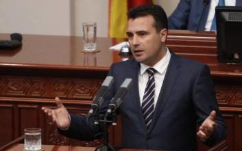 Το απόγευμα συνεχίζεται η συζήτηση στη Βουλή της ΠΓΔΜ για το Σύνταγμα