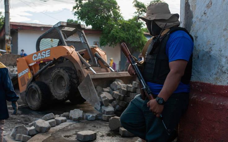 Οι αρχές ανέκτησαν τον έλεγχο της εξεγερμένης συνοικίας στη Νικαράγουα