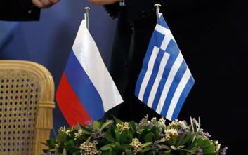 Σύννεφα στις σχέσεις Ελλάδας - Ρωσίας