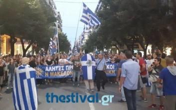 Στα δυτικά κατευθύνονται οι διαδηλωτές στη Θεσσαλονίκη
