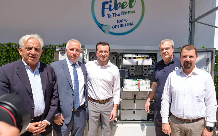 COSMOTE-FTTH-event-1
