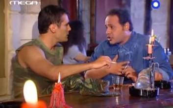 Η ΚΝΕ... τρολάρει τον Τσίπρα με τους «Δύο Ξένους»