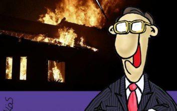 Τα αιχμηρά σκίτσα του Αρκά για τις πυρκαγιές