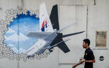 Κανένα αποτέλεσμα στις έρευνες για την εξαφάνιση της πτήσης της Malaysia Airlines