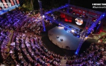 Ομάδα αγνώστων αναστάτωσε τον τελικό του Survivor 2 στο Γαλάτσι