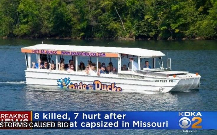 Τουριστικό σκάφος βυθίστηκε σε λίμνη στις ΗΠΑ, τουλάχιστον οκτώ νεκροί
