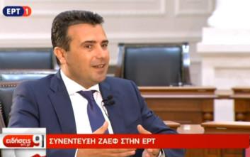 Ζάεφ: Σεβόμαστε απόλυτα όσους αισθάνονται Έλληνες Μακεδόνες
