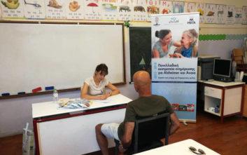 Δωρεάν τεστ μνήμης στο Καστελλόριζο από την Αποστολή