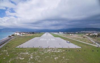 Αειφόρος Διαχείριση του Χρυσού Τσακαλιού στο Αεροδρόμιο Σάμου
