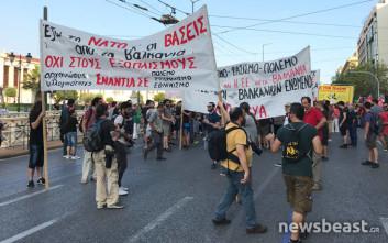 Αντινατοϊκή πορεία στο κέντρο της Αθήνας